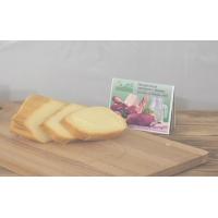 Чиамбелла со вкусом копчения (сыр из коровьего молока)