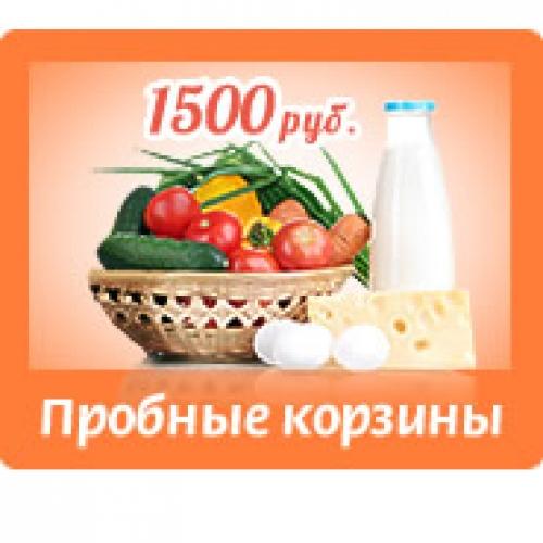 Пробная молочная корзина с мясом, 1 шт
