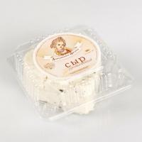 Сыр Домашний (с паприкой)